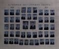 Altersriege Turnverein Balsthal 1950