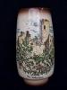 Neu-Falkenstein (Vase)