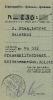 Balsthal (9.12.1940)