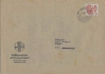 4712 Laupersdorf (Werbestempel) (6.4.1981)