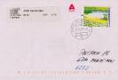 4702 Oensingen 5a (25.5.1999)