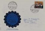 4716 Welschenrohr (Werbestempel) (29.6.1979)